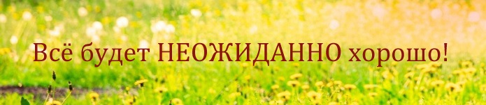 http://s3.uploads.ru/i9JwQ.jpg