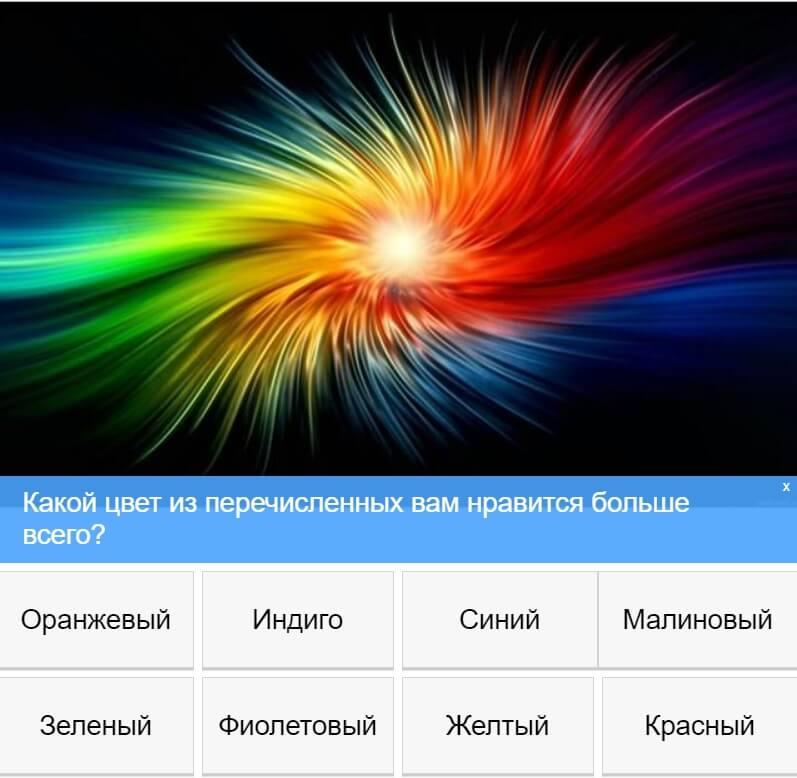 http://s3.uploads.ru/iAtNu.jpg