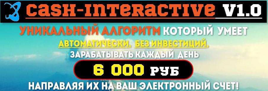 http://s3.uploads.ru/iJEKV.jpg