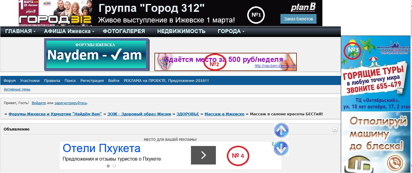 http://s3.uploads.ru/iXySB.png