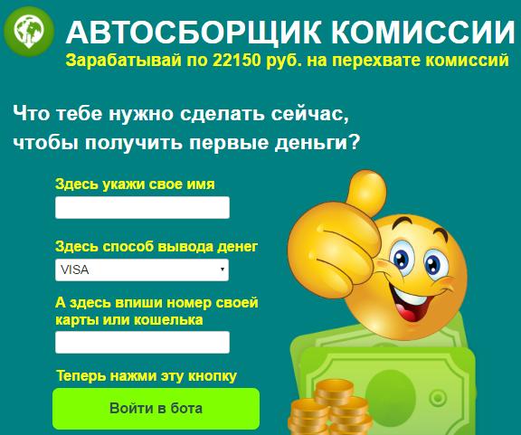 http://s3.uploads.ru/iuG18.png