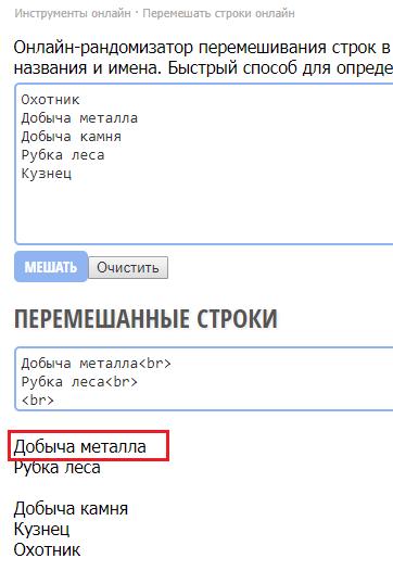 http://s3.uploads.ru/iyYp6.png