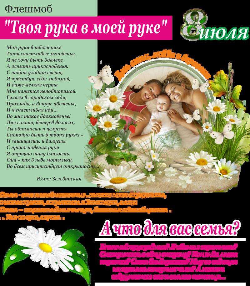 http://s3.uploads.ru/j07Cd.png