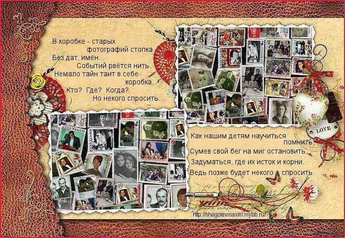 http://s3.uploads.ru/jeCA9.jpg