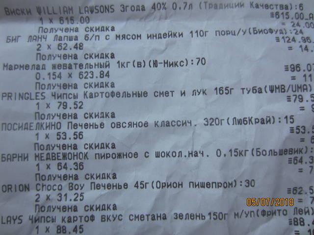 http://s3.uploads.ru/jiuZn.jpg