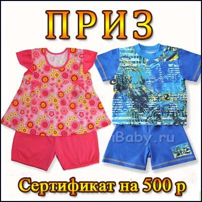 http://s3.uploads.ru/jkIMg.jpg