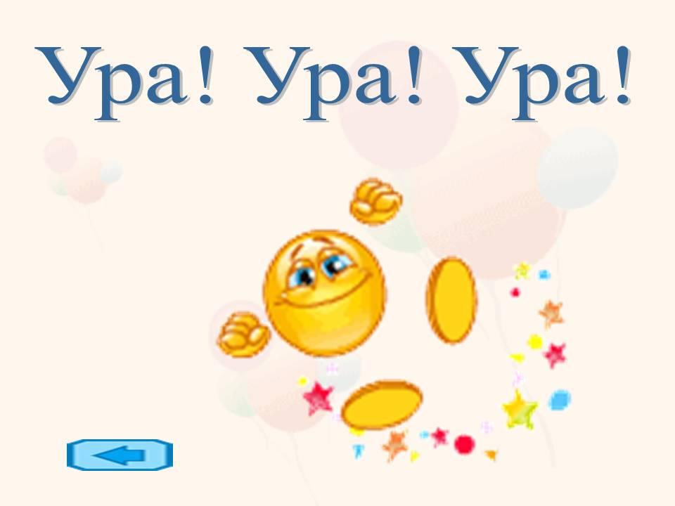 http://s3.uploads.ru/jvsu9.jpg