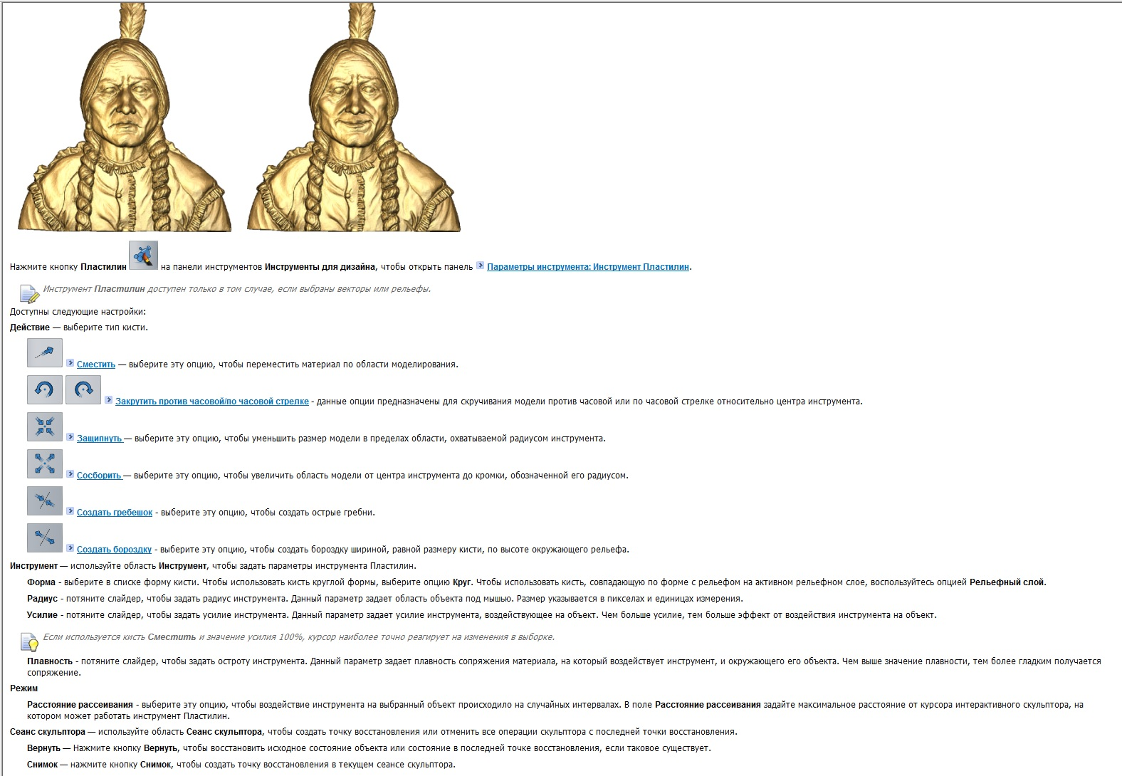 http://s3.uploads.ru/kfaSn.jpg