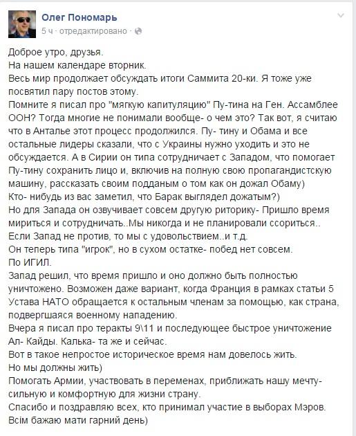 http://s3.uploads.ru/l8vcd.jpg