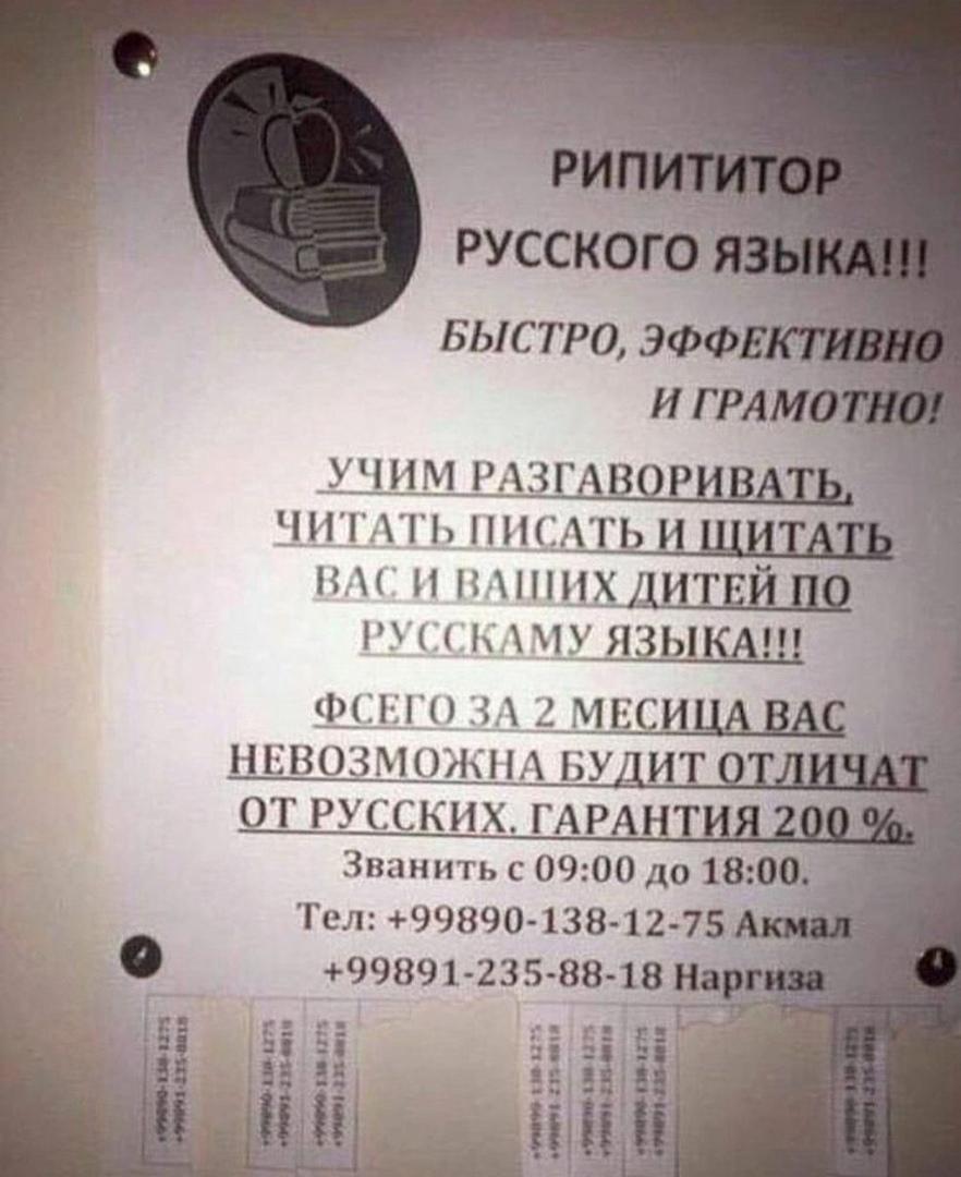http://s3.uploads.ru/lCHuk.jpg