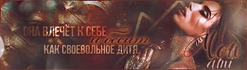 http://s3.uploads.ru/lUV5h.png