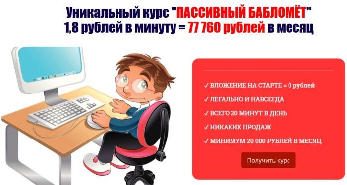 http://s3.uploads.ru/lUfws.jpg