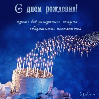 http://s3.uploads.ru/lVRId.jpg