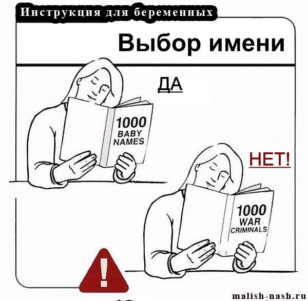 http://s3.uploads.ru/lZvky.jpg