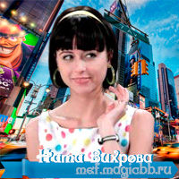 http://s3.uploads.ru/mFGed.jpg