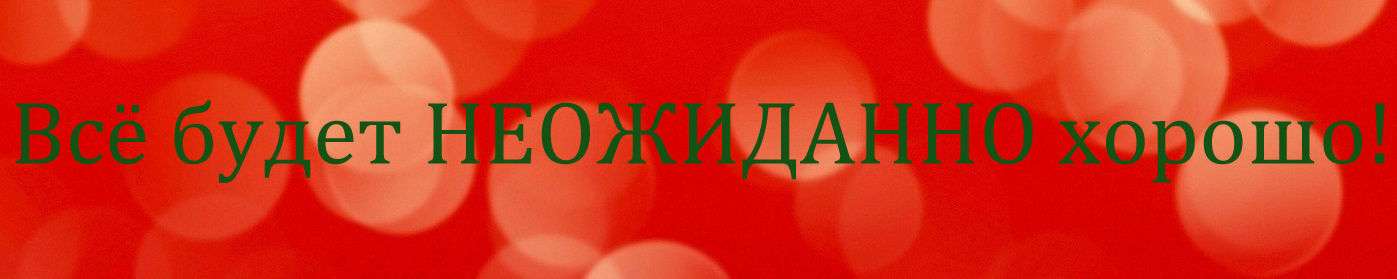 http://s3.uploads.ru/mOHvo.jpg