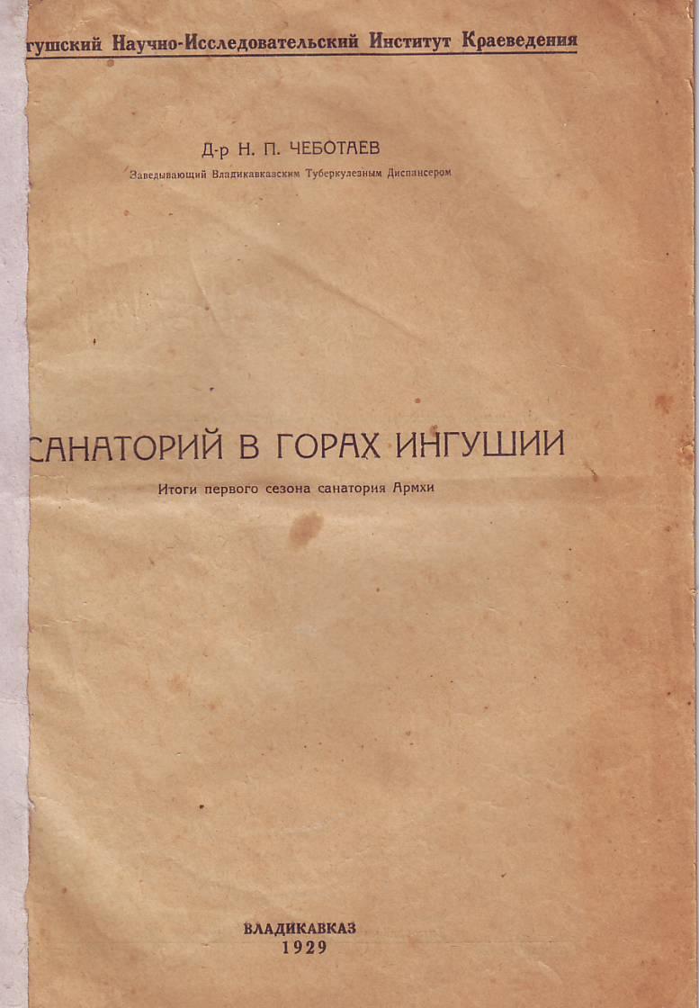 http://s3.uploads.ru/mtQXf.jpg