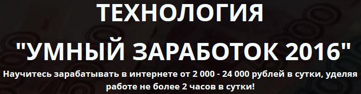 http://s3.uploads.ru/muyZP.png