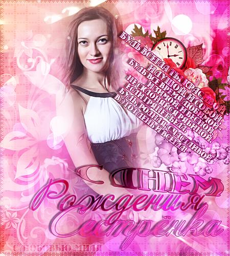 http://s3.uploads.ru/mv2qo.jpg