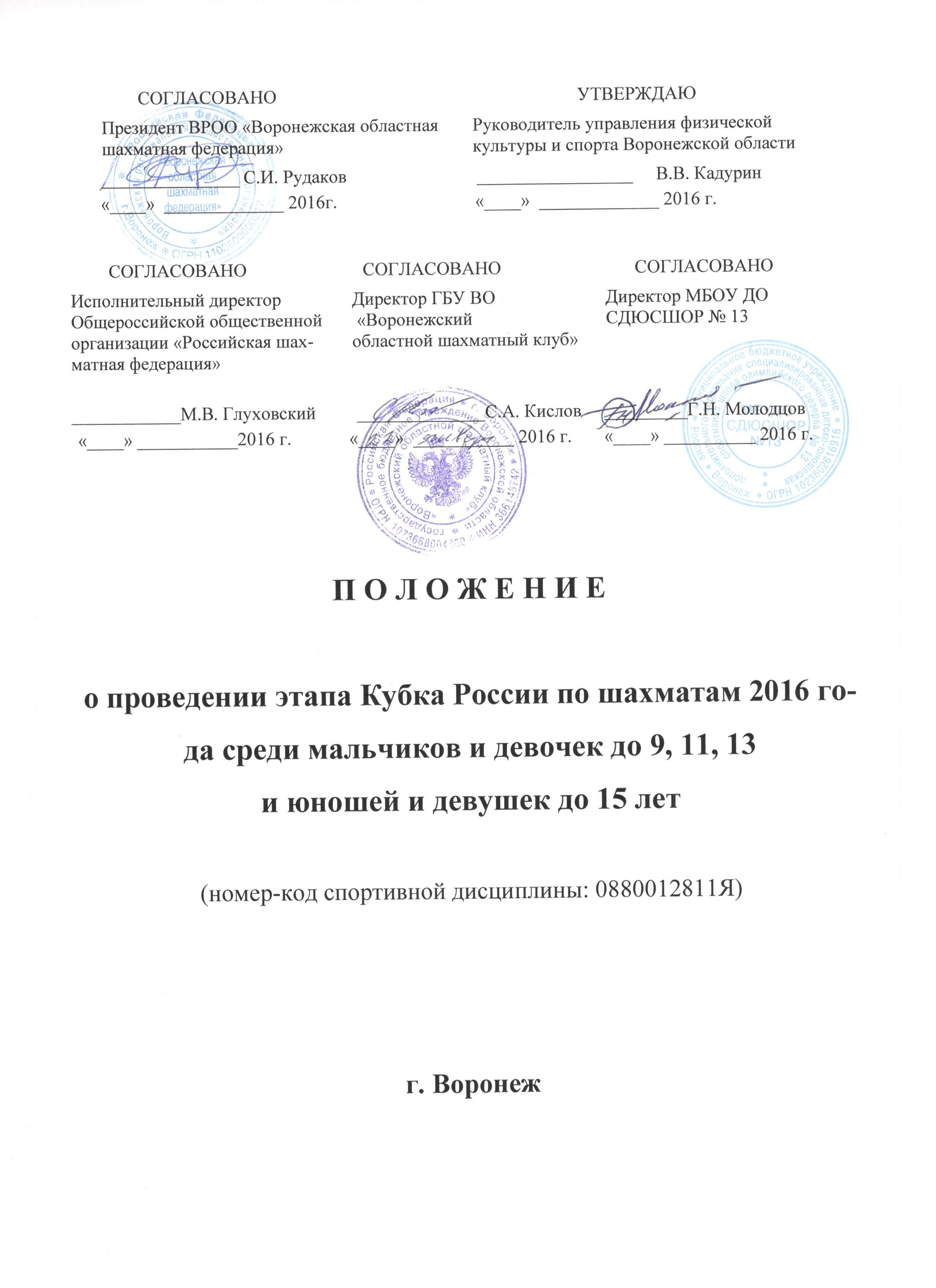 http://s3.uploads.ru/n1vRo.jpg