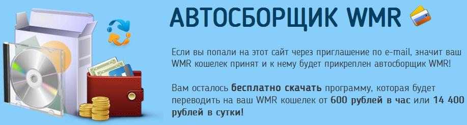 http://s3.uploads.ru/n8SiL.jpg