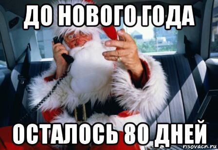 http://s3.uploads.ru/nA3R1.jpg