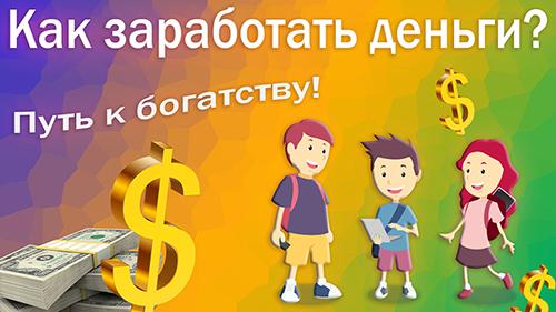 http://s3.uploads.ru/nWbON.jpg