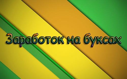 http://s3.uploads.ru/o5FeV.jpg