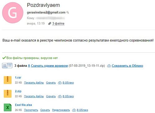 http://s3.uploads.ru/o8ygI.jpg