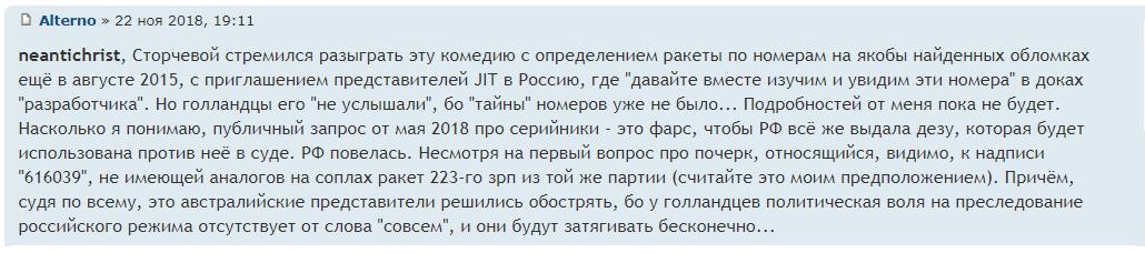 http://s3.uploads.ru/oJmAj.png