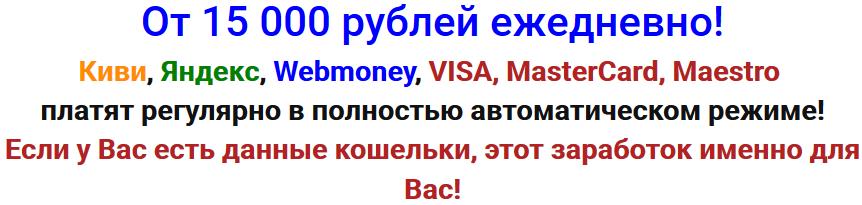 http://s3.uploads.ru/oNPxE.png