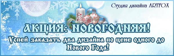 http://s3.uploads.ru/ocALS.jpg