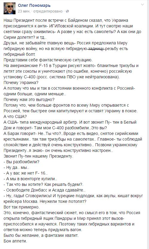 http://s3.uploads.ru/oyhgS.png