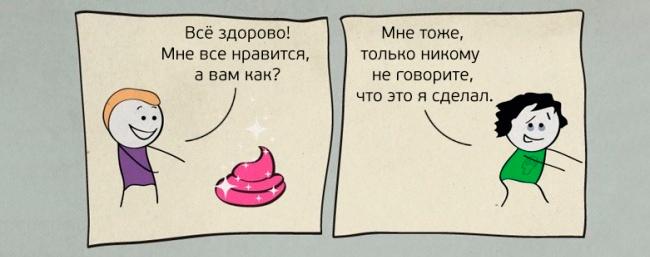 http://s3.uploads.ru/p0FWP.jpg