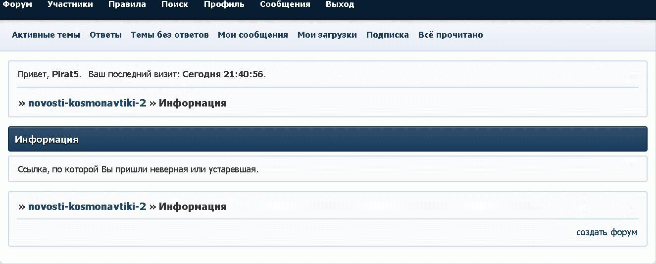 http://s3.uploads.ru/p5h6H.jpg