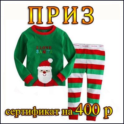 http://s3.uploads.ru/p9blC.jpg