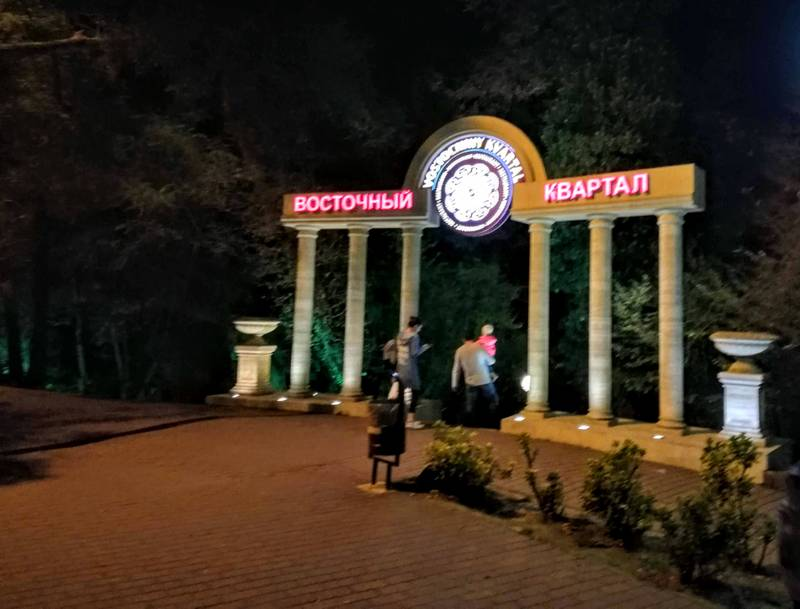 http://s3.uploads.ru/pMgse.jpg