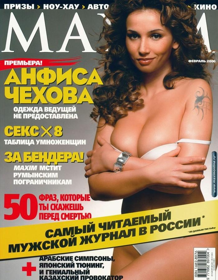 http://s3.uploads.ru/pTdvY.jpg
