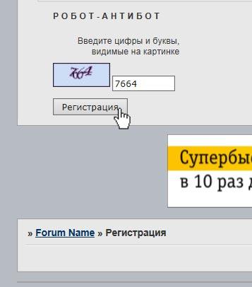 http://s3.uploads.ru/peu1T.jpg