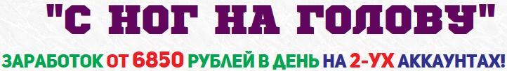 http://s3.uploads.ru/pg6IW.jpg