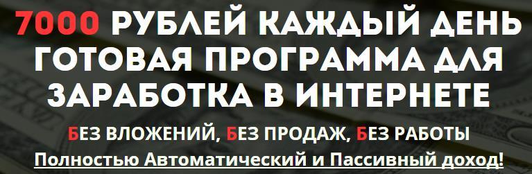 http://s3.uploads.ru/pqRPU.jpg