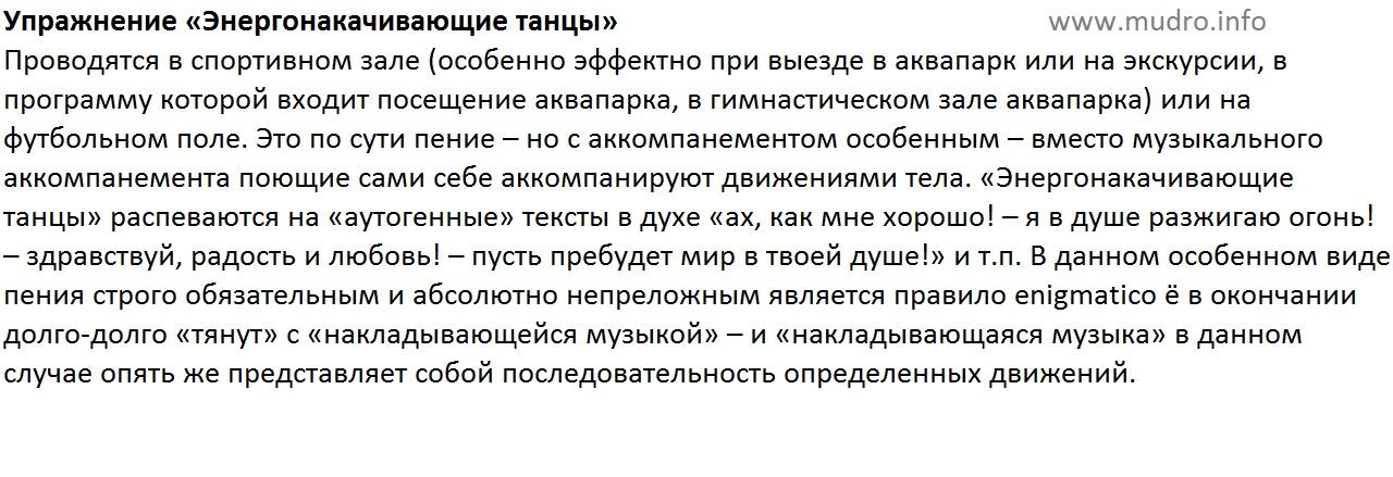 http://s3.uploads.ru/pzYJU.jpg
