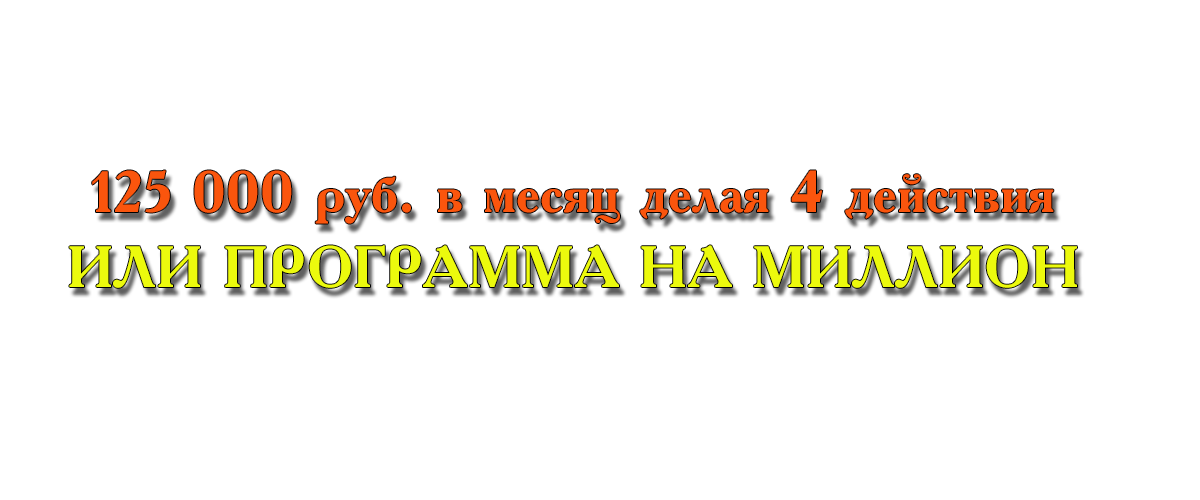 http://s3.uploads.ru/pzi0m.png