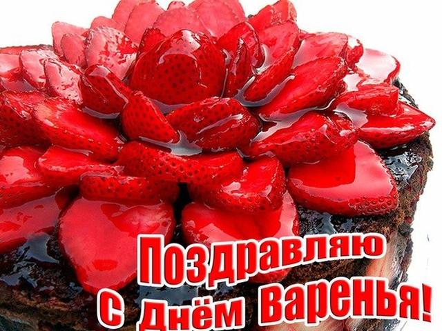 http://s3.uploads.ru/qCDG9.jpg