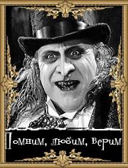 http://s3.uploads.ru/qW36s.jpg
