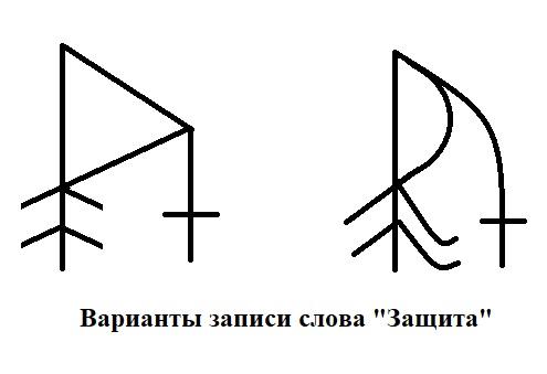 http://s3.uploads.ru/qZ2Ev.jpg