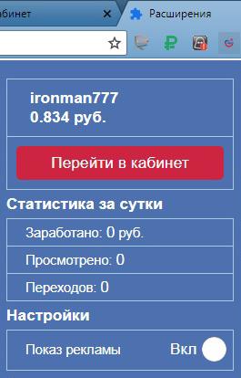 http://s3.uploads.ru/qbIC8.jpg