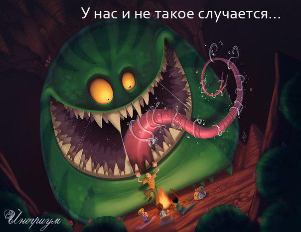 http://s3.uploads.ru/qdO9u.jpg