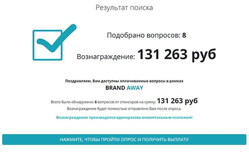 http://s3.uploads.ru/qr6UE.jpg