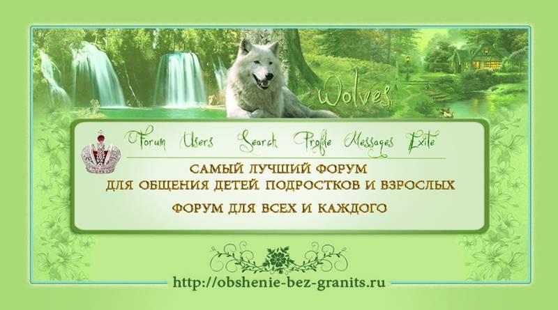 http://s3.uploads.ru/qvc2s.jpg